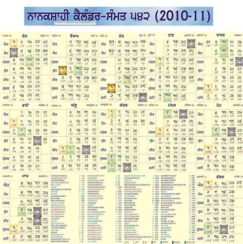 new year 2015 government schedule year calendar 1984