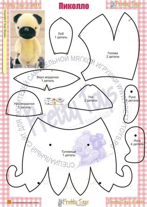 pug sewing pattern 17 best ideas about stuffed toys patterns on sewing stuffed animals