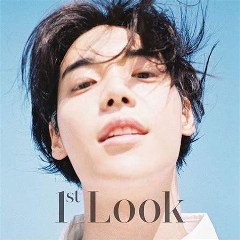 one yg actor one 원 jung jaewon 1st look magazine one jung jaewon