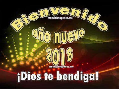 imagenes lindas año nuevo 2018 imagenes bienvenido a 241 o nuevo 2018 palabras bonitas