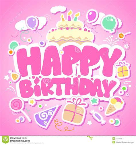 imagenes de feliz cumpleaños hermana rosa tarjeta del color de rosa del feliz cumplea 241 os
