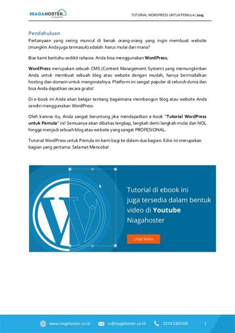 tutorial wordpress pemula niagahoster tutorial wordpress untuk pemula part 1