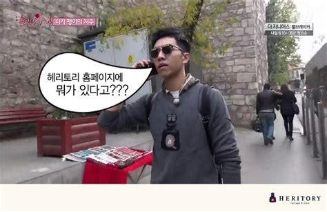 lee seung gi quiz heritory quiz lee seung gi forever