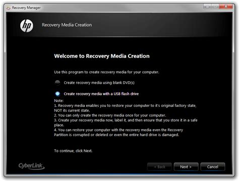 resetting hp recovery disc creation windows 7 how to back up hp recovery partition super user