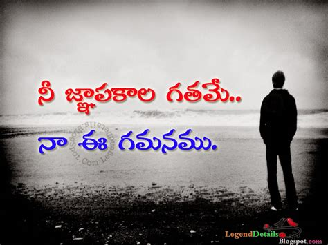 images of love quotes in telugu love definition in telugu love meaning in telugu