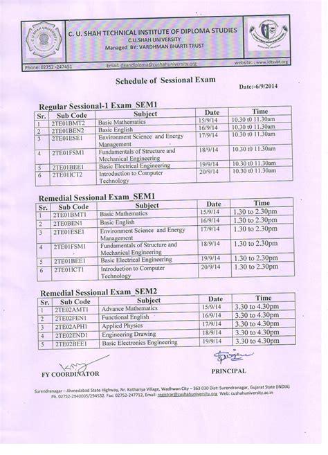 Mba Syllabus Gtu 1st Sem by Gtu Diploma 1st Sem Time Table 2012