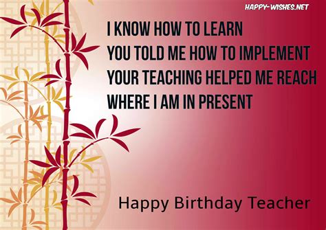 Happy Birthday Wishes To Lecturer Happy Birthday Wishes For Teacher Quotes Images
