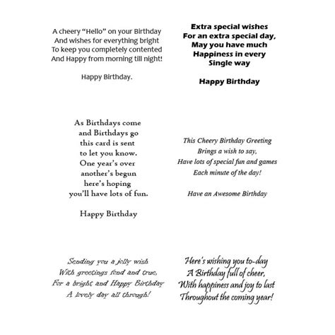 Verses For Birthday Cards