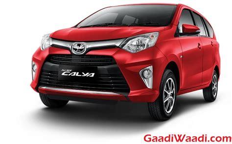 Mobil Toyota Calya toyota calya mini mpv world premiered at 2016 giias