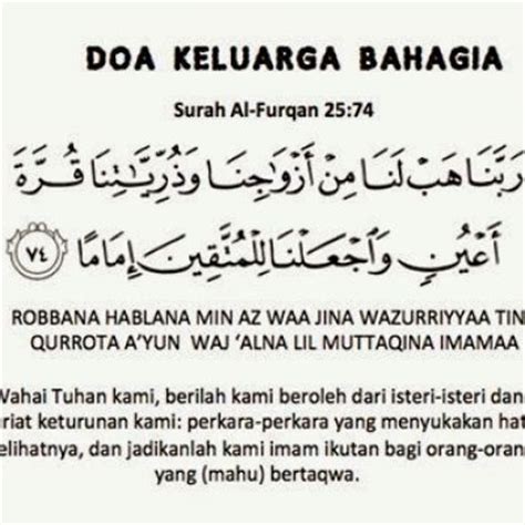 doa doa dan amalan untuk suami isteri yang menghadapi koleksi doa untuk kebahagiaan suami isteri dan keluarga