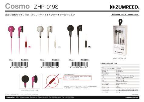 typography ear zumreed zhp 019s inner ear type earphones pink products