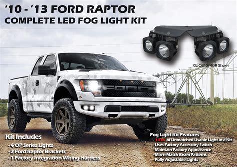 Ford Lights New Product Vision X Ford Raptor Fog Light Kit