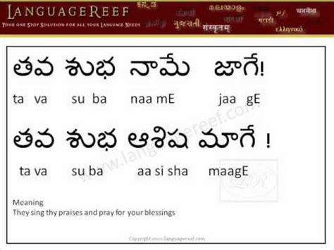 s day mp3 songs free learn indian national anthem telugu
