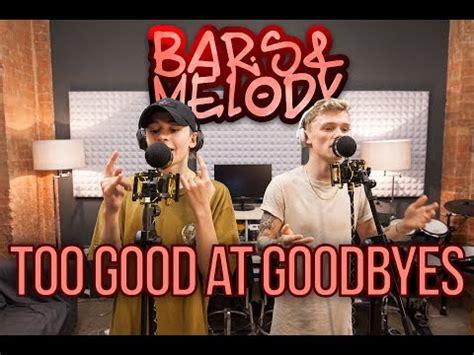 download mp3 too good at goodbyes download too good at goodbyes mp3