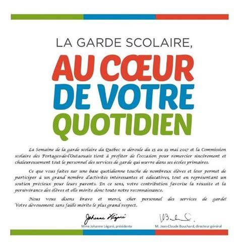 Calendrier Scolaire 2017 Cspo Semaine De La Garde Scolaire Du Qu 233 Bec 201 Cole Du Parc De