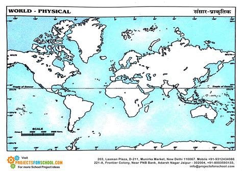 physical map of world physical map of world driverlayer search engine