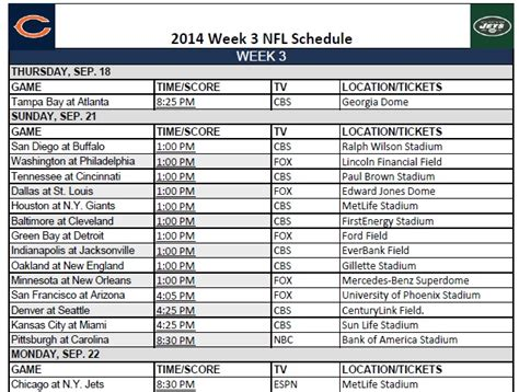section 2 football schedule printable 2014 nfl week 3 schedule