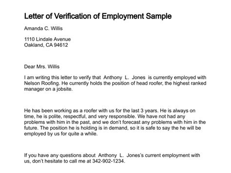 Exle Of Proof Of Employment Letter by Letter Of Proof Of Employment Free Printable Documents