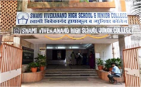 Vivekanand College Chembur Mba by Swami Vivekanand Junior College Ves Chembur