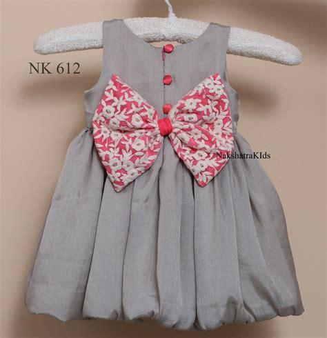 baby dress design dailymotion aaawww cutiee creative stuff pinterest frocks