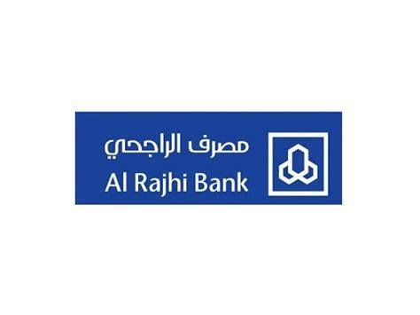 al rajhi bank open an account in bank al rajhi saudi arabia شرح كيفية