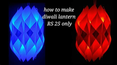 How To Make Lantern At Home With Paper - diy diwali lantern diwali decoration idea how to make