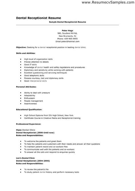 example of an objective on a resume 18 sample 10 microsoft office