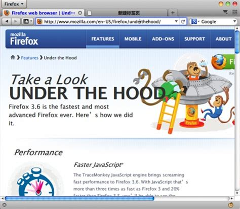 firefox themes safari 6 best firefox 6 themes os integrated firefox themes download