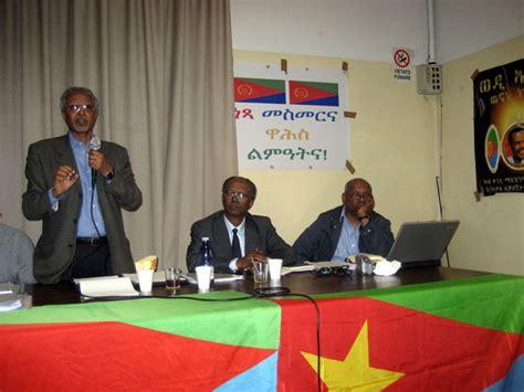 bologna italy 2013 eritrean solutions for eritrean dehai news mailing list archive dehai news riunione