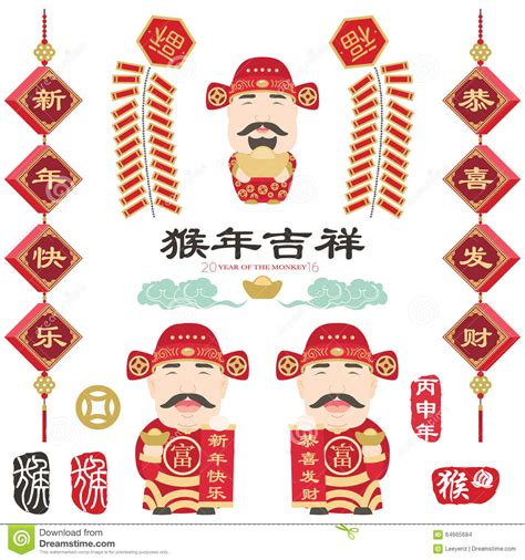 new year monkey element god of fortune stock vector image of cardmaking