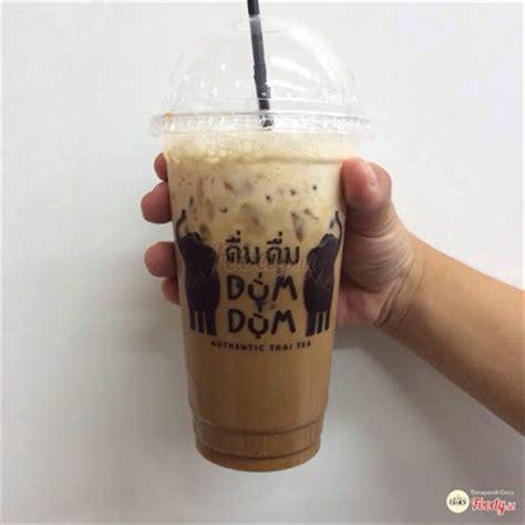 Dum Dum Si Gajah Kecil fenny lspr thai dum dum