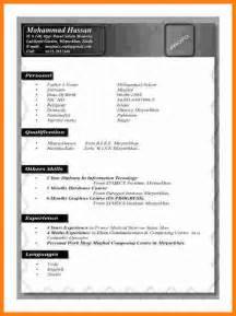 4 latest cv formats 2016 in sri lanka ledger paper