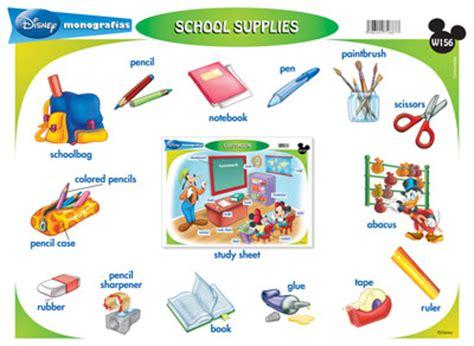 imagenes de utiles escolares con su nombre colegio cristiano emmanuel