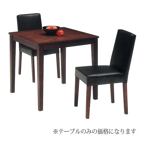 dining room table width dreamrand rakuten global market dining table wooden