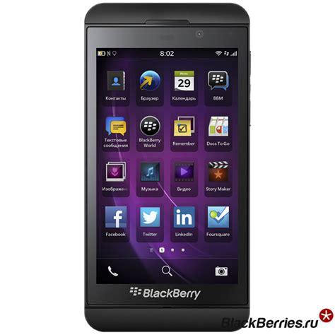Blackberry Z10 Stl100 2 Hitam Lte 4g Garansi The One Berkualitas blackberry z10 black 4g lte blackberry в россии
