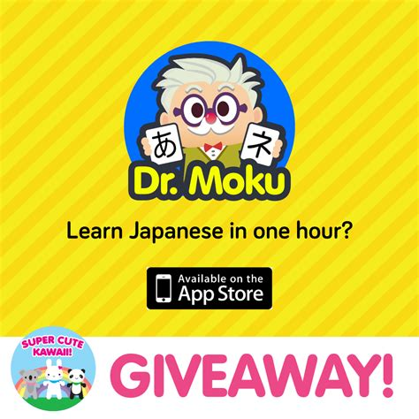 Giveaway App - dr moku japanese apps giveaway closed super cute kawaii