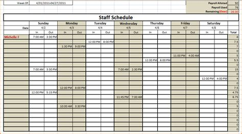 Event Staff Resume Sample – Resume Sample: Coordinator, Catering or Special Events