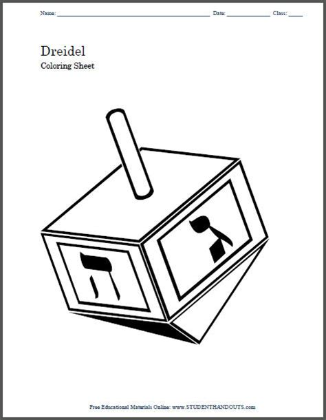 dreidel coloring page printable coloring pages