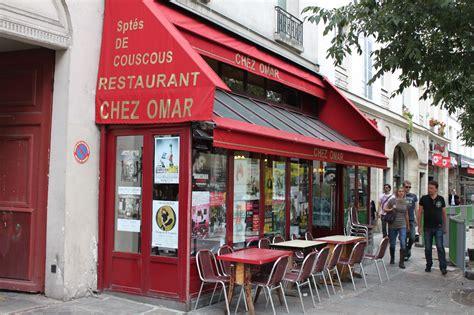 Chez Omar   à Le Marais, Paris