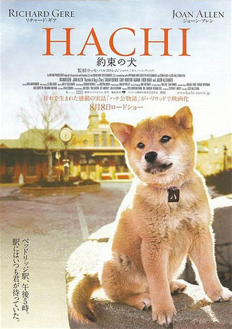 hachiko images Hachiko - Movie Poster wallpaper and ... Hachiko Movie