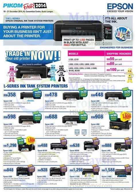 Printer Epson L210 Malaysia pikom pc fair 2014 klcc kuala lumpur 19 21 dec 2014