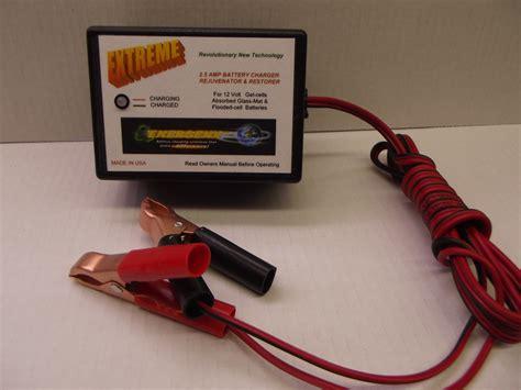 2 5 12 volt lead acid battery charger rejuvenator 120