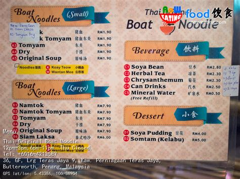 the boat noodle thai original boat noodle now eating