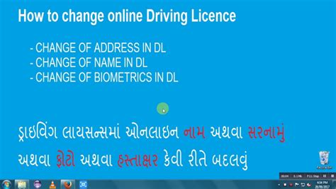 Changing name on driving licence after marriage cost