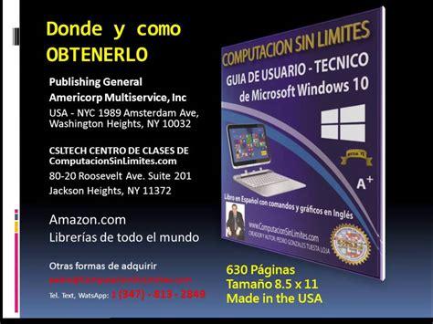 libro the watcher in the libro de windows 10 guia de usuario tecnico de microsoft windows 10 youtube