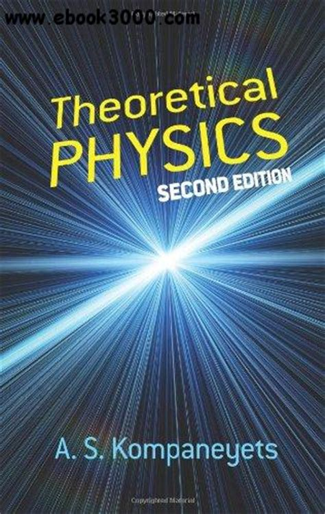 quantum electrodynamics advanced books classics ebook theoretical physics free ebooks