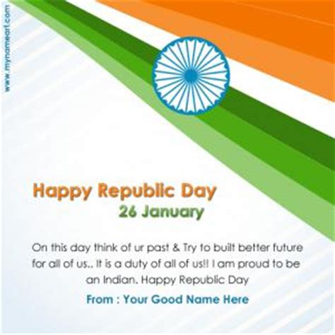 Invitation Letter Format For Republic Day Write Name On Fashion Birthday Cake Wishes