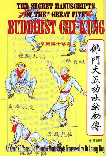 kung fu animal power fu book books leung ting secret manuscript of the great five buddhist