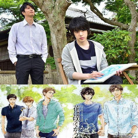 rekomendasi film dorama jepang film drama jepang terbaru 2018 rekomendasi movie terbaik
