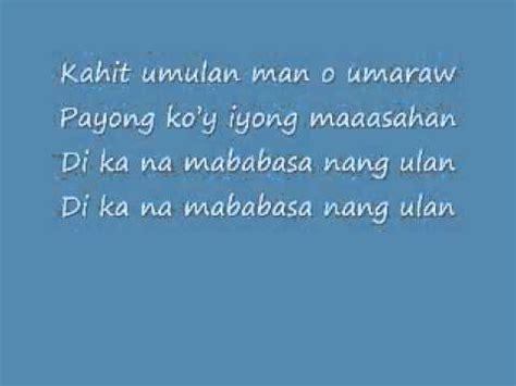lyrics tagalog version umbrella tagalog version with lyrics
